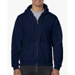 Gildan Full Zip Hooded Sweatshirt 18600